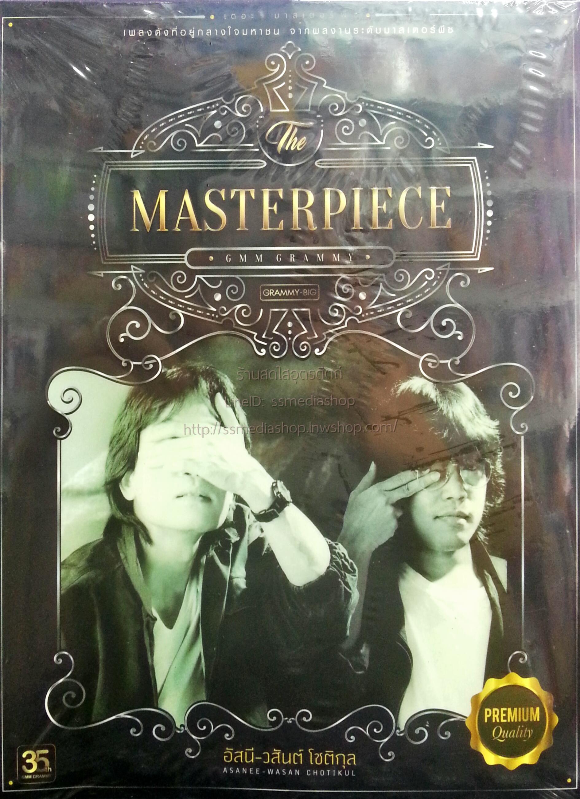 CD The masterpiece อัสนี วสันต์ โชติกุล