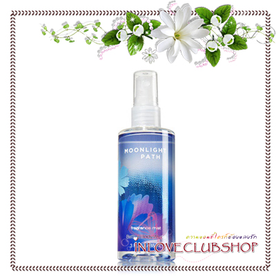 Bath & Body Works / Travel Size Fragrance Mist 88 ml. (Moonlight Path)
