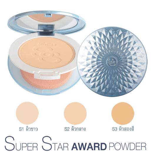 *พร้อมส่ง* Mistine Super Star Award Powder SPF25 PA++ ลิขสิทธิ์ความเนียนระดับโลก ที่ไม่มีใครเลียนแบบได้