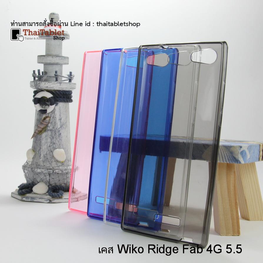 TPU ครอบหลัง Wiko Ridge Fab 4G 5.5