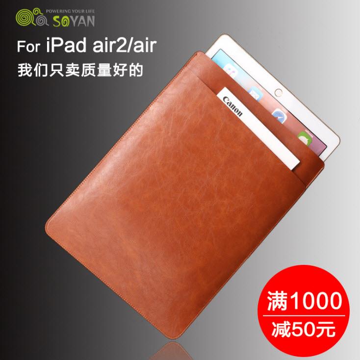 "- New Luxury Slim Soft Pu Leather Case Sleeve for Apple iPad Air 9.7"""