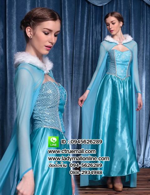 ชุดเจ้าหญิง ชุดแฟนซีเจ้าหญิง ชุดเจ้าหญิงหิมะ ชุดแฟนซีการ์ตูน ชุดคอสเพลย์ ชุดแฟนซีสีฟ้า ชุดแฟนซีนิทาน