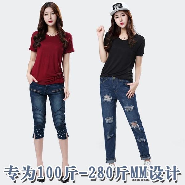 เสื้อยืดคอกลมแขนสั้นไซส์ใหญ่ สีขาว/สีน้ำเงิน/สีม่วงแดง (2XL,3XL,4XL,5XL,6XL)
