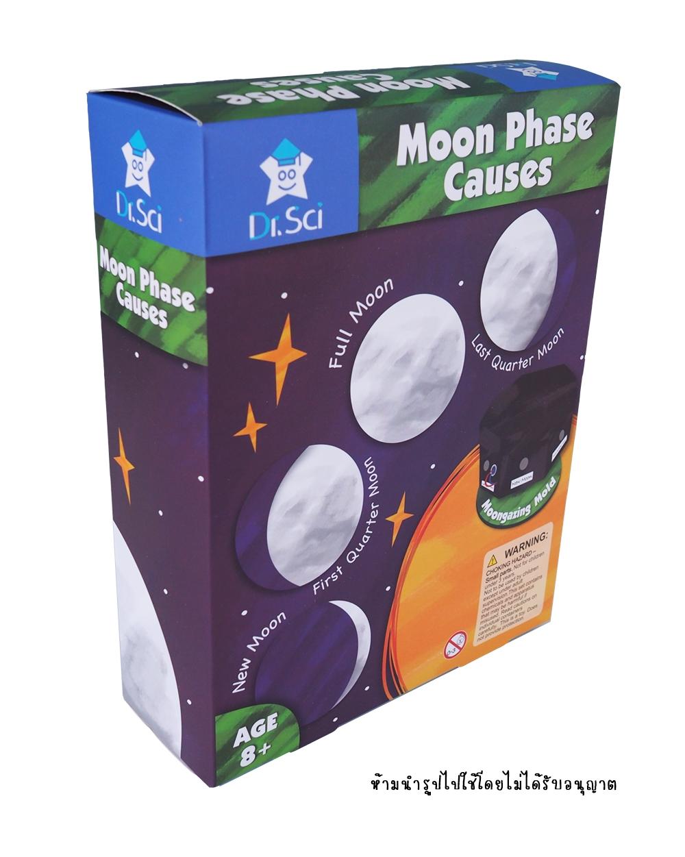 ชุดทดลองวิทยาศาสตร์ Moon Phase Causes การเกิดจันทรคติ