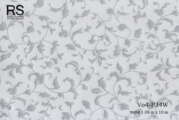 วอลเปเปอร์ ล้างสต๊อก Vo4-P34W