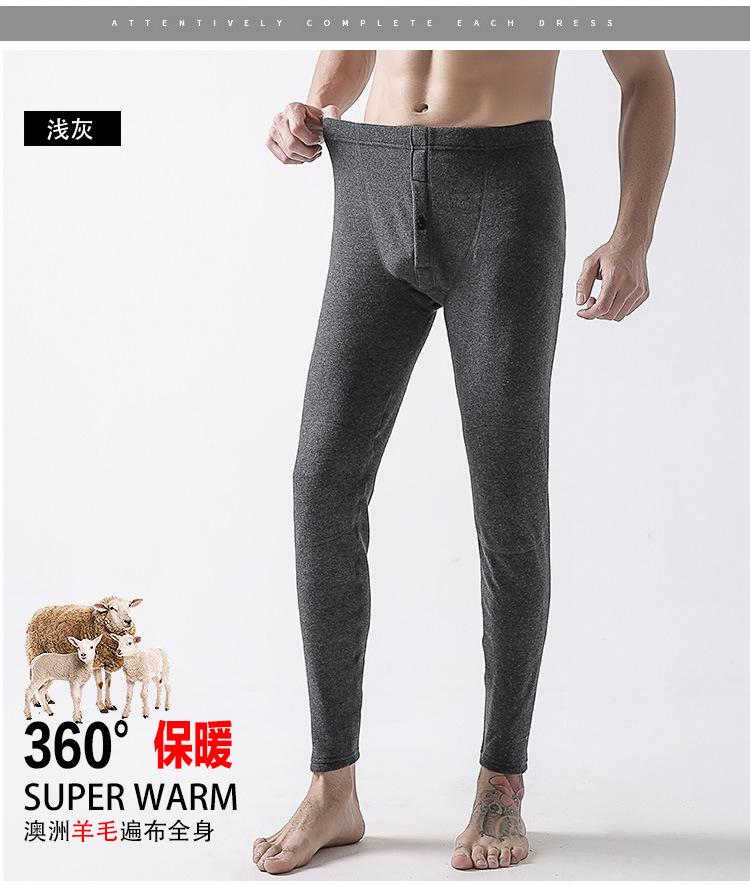 Long John กางเกงลองจอนห์ผู้ชาย สีเทา กางเกงขายาว