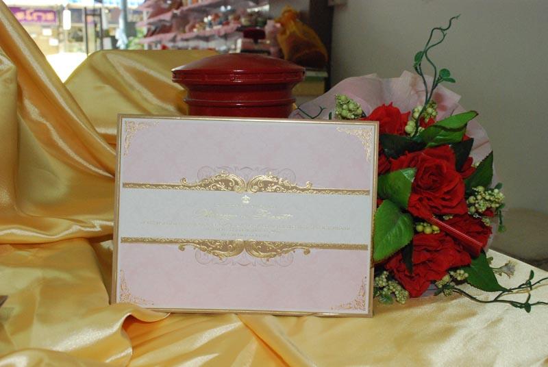 E0151 การ์ดแต่งงาน Adora สองพับ สีชมพู