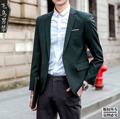 พร้อมส่ง เสื้อสูท ผู้ชาย สีเขียว แขนยาว กระดุมหน้าหนึ่งเม็ด แต่งขอบกระเป๋าอกสีขาว เสื้อเข้ารูป สูทแฟชั่นผู้ชาย