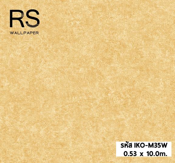 วอลเปเปอร์ ปูนเปลือย สีเเหลืองอมทอง IKO-M35W