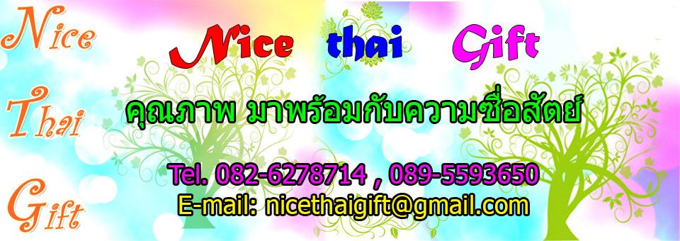 nicethaigift