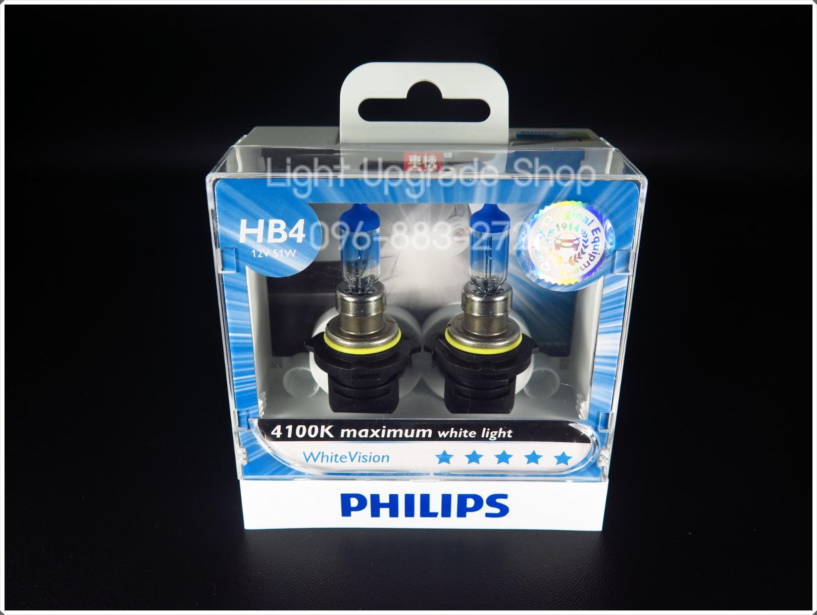 Philips White Vision 4100K [HB4]