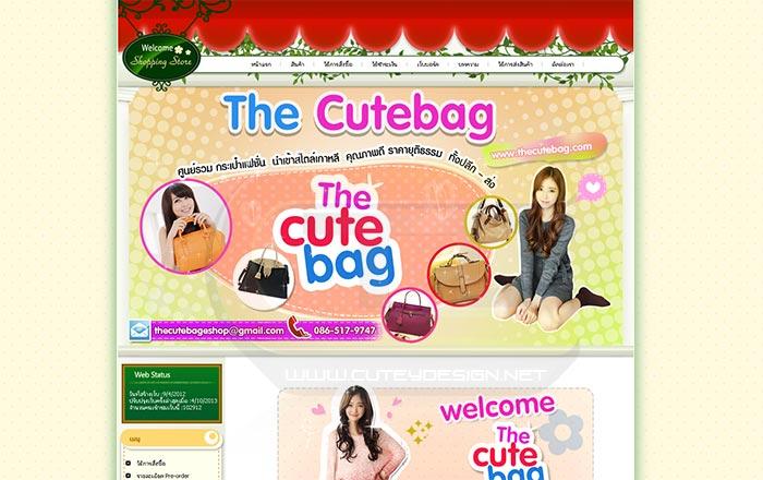 www.thecutebag.com