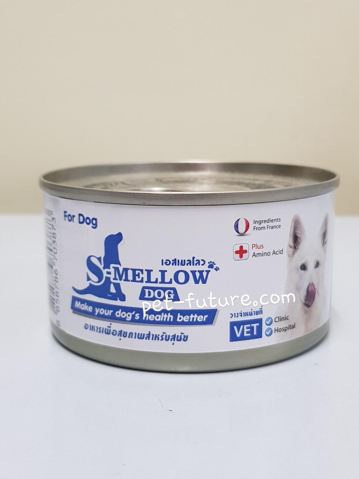 S-mellow อาหารเสริมสุขภาพสำหรับสุนัข 185 กรัม 12 กระป๋อง Exp.11/19