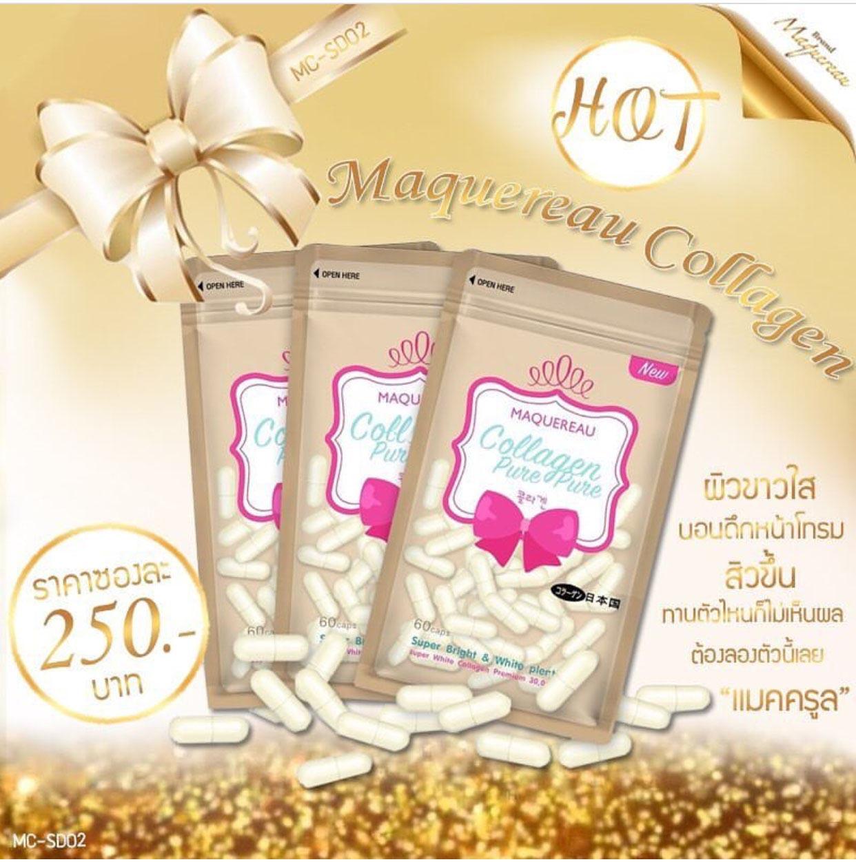 Maquereau Collagen Pure Pure 100,000 mg. แมคครูล คอลลาเจน เพียวเพียว จากญี่ปุ่น ผิวขาว ใส ไร้สิว เปล่งประกาย ออร่า วิ๊งค์สุด ขนาด 60 เม็ด ของแท้ 100%