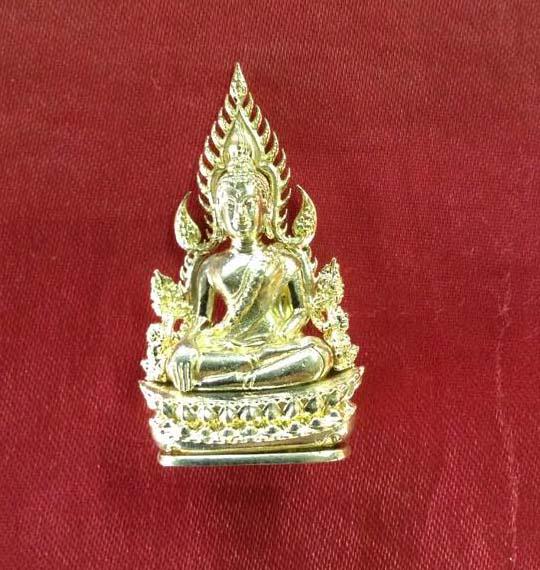 เหรียญชินราช เนื้อทองระฆังใหม่ รหัส 3457