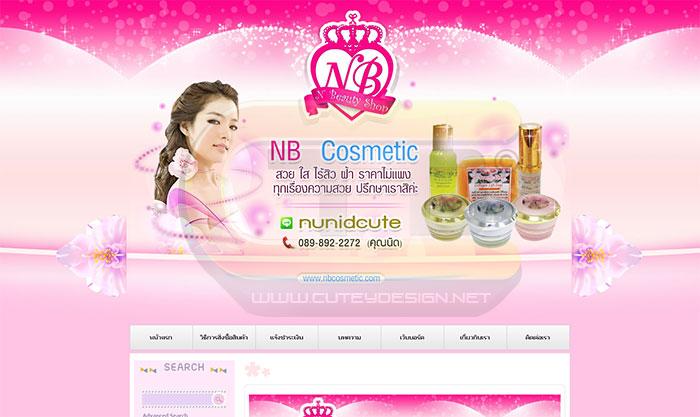 www.nbcosmetic.com
