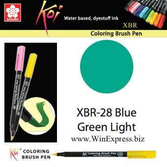 XBR-28 Blue Green Light - SAKURA Koi Brush Pen