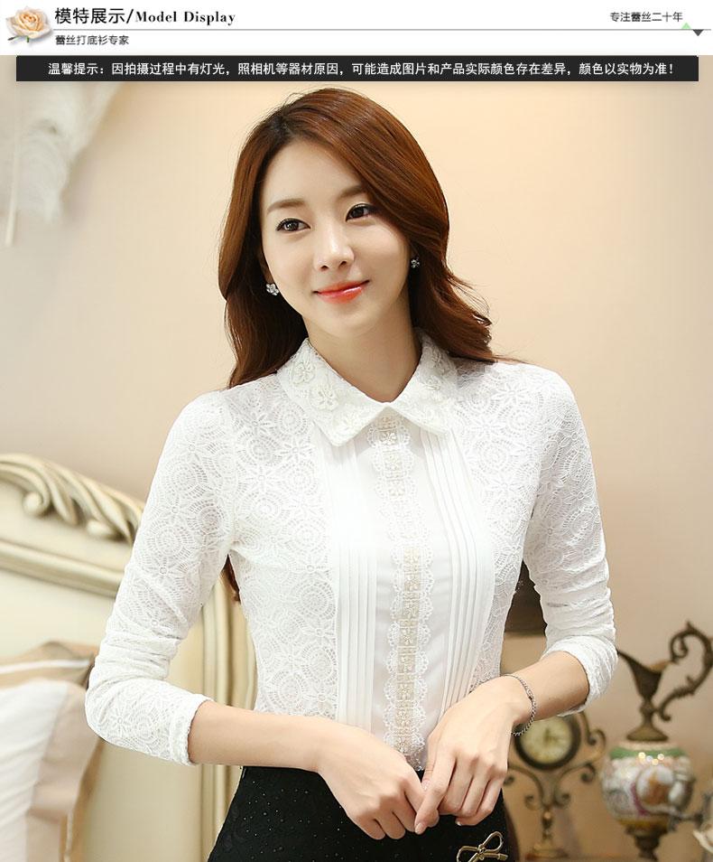 เสื้อเชิ้ตลูกไม้แต่งดิ้นเงิน สีขาว