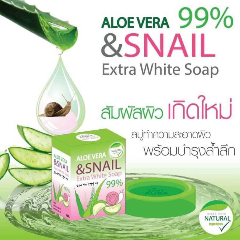 สบู่หอยทากอโลเวร่า ALOE VERA 99% & SNAIL Extra White Soap โปรฯ พิเศษ โดนใจ