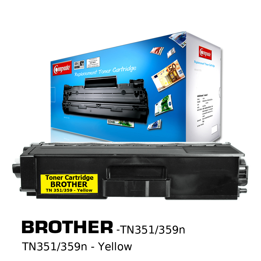 ตลับหมึกเลเซอร์ BROTHER TN-351,359 (Yellow) Compute (Toner Cartridge)