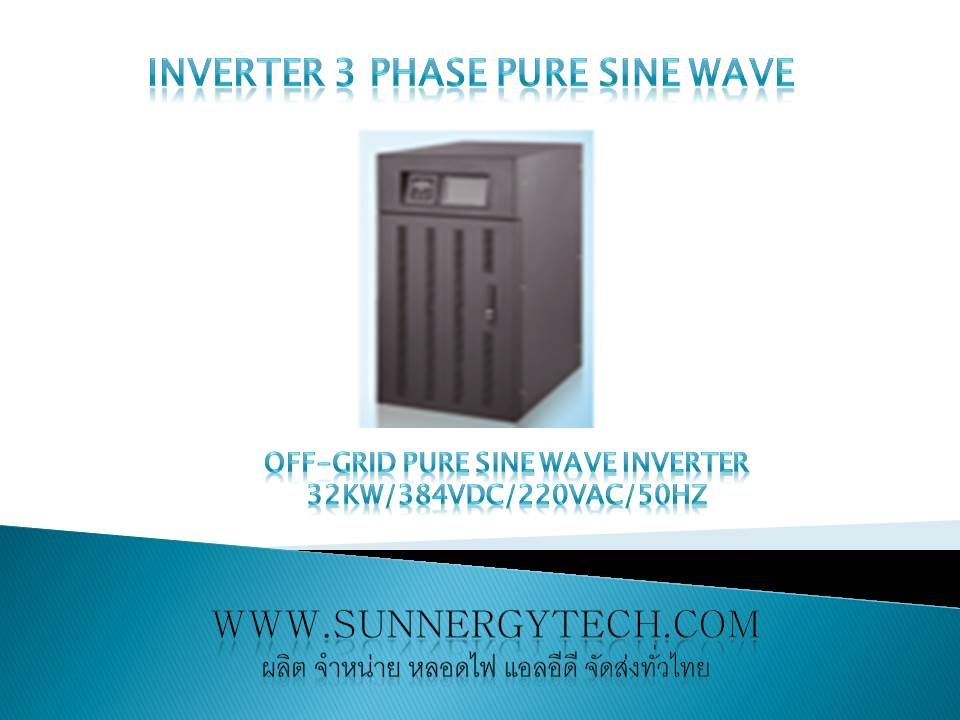 Off-grid pure sine wave inverter 24KW/384VDC/384VAC/50Hz