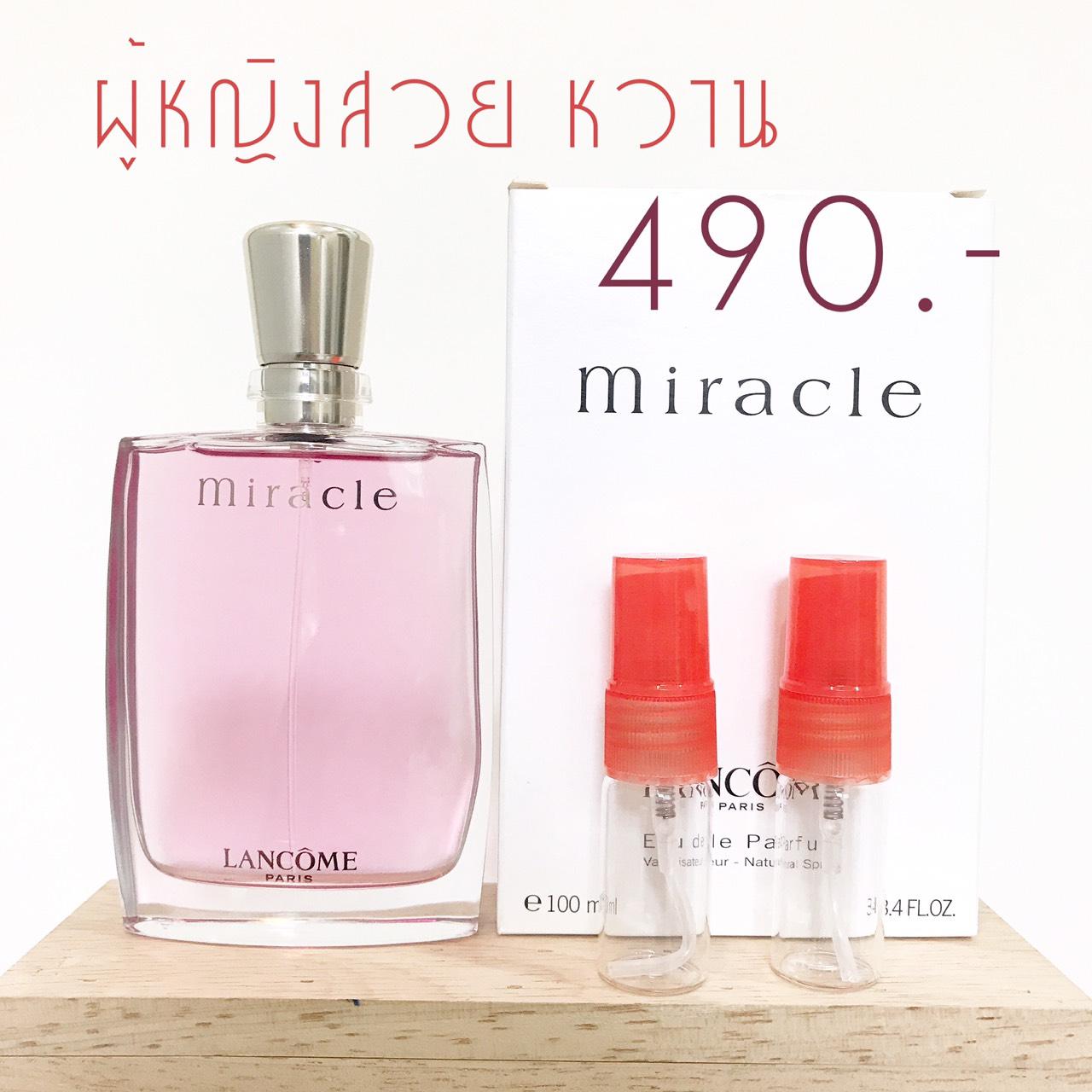น้ำหอมแบ่งขาย Lancome Miracle EDP ขนาด 10ml.