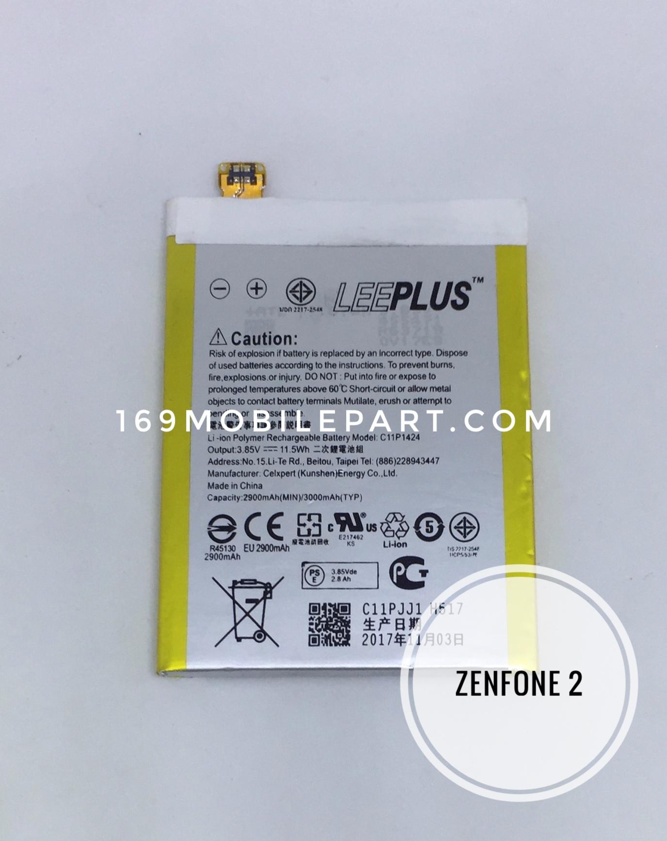 แบตเตอรี่ ASUS Zenfone 2 LEEPLUS ประกัน 1 ปี