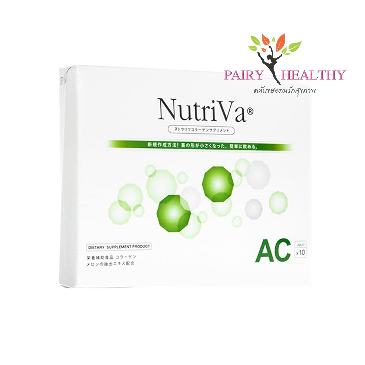 Nutriva AC For Acne นูทริว่า เอซี ฟอร์ แอคเน่ บรรจุ 10 เม็ด ราคา 545 บาท ส่งฟรี