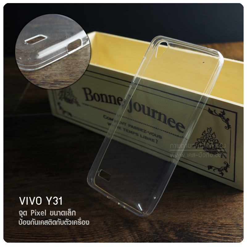 เคส Vivo Y31 เคสนิ่ม Slim TPU บางพิเศษ พร้อมจุด Pixel ขนาดเล็กด้านในเคสป้องกันเคสติดกับตัวเครื่อง สีใส