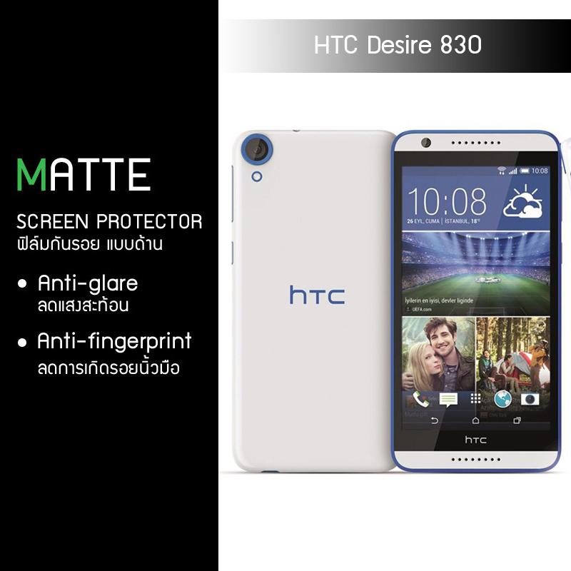 ฟิล์มกันรอย HTC Desire 830 แบบด้าน
