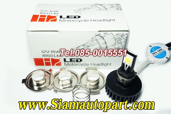 ไฟหน้าLEDมอเตอร์ไซค์รุ่น 2 LED 1650 Lumen
