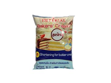Imperial Bakers' Cream Shortening (เนยขาว) เจ สำหรับทำ Butter cream และเค้ก