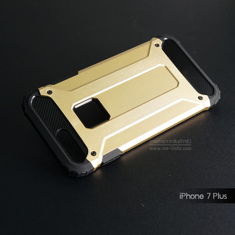 เคสสำหรับ iPhone 7 Plus เคสบั๊มเปอร์ (เสริมขอบกันกระแทก) สีทอง Hybrid Protection