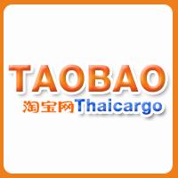 TAOBAOTHAICARGO