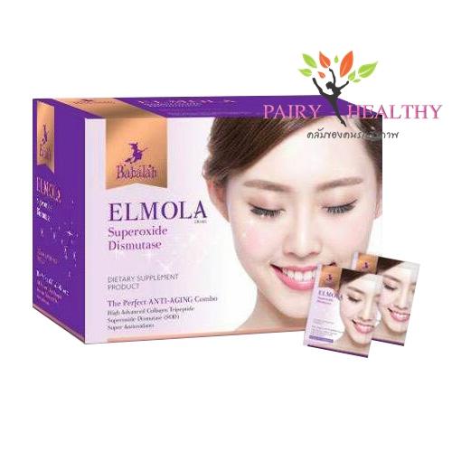 Babalah Elmola SOD บาบาร่า แอลโมล่า เอสโอดี บรรจุ 15 ซอง [กล่องเล็ก] ราคา 980 บาท ส่งฟรี