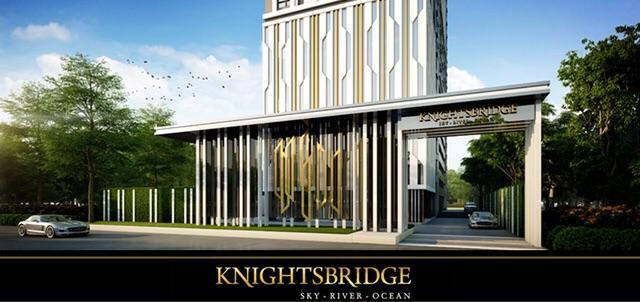 ขายดาวน์ คอนโด Knightsbridge Sky River Ocean ไนท์บริดจ์ สกาย ริเวอร์ โอเชี่ยน ชั้น 16 แบบ 1 ห้องนอน ติด BTS สถานีสมุทรปราการ ราคาก่อน Pre-Sale 1 ห้องนอน ขนาด 30.68 ต.ร.ม.