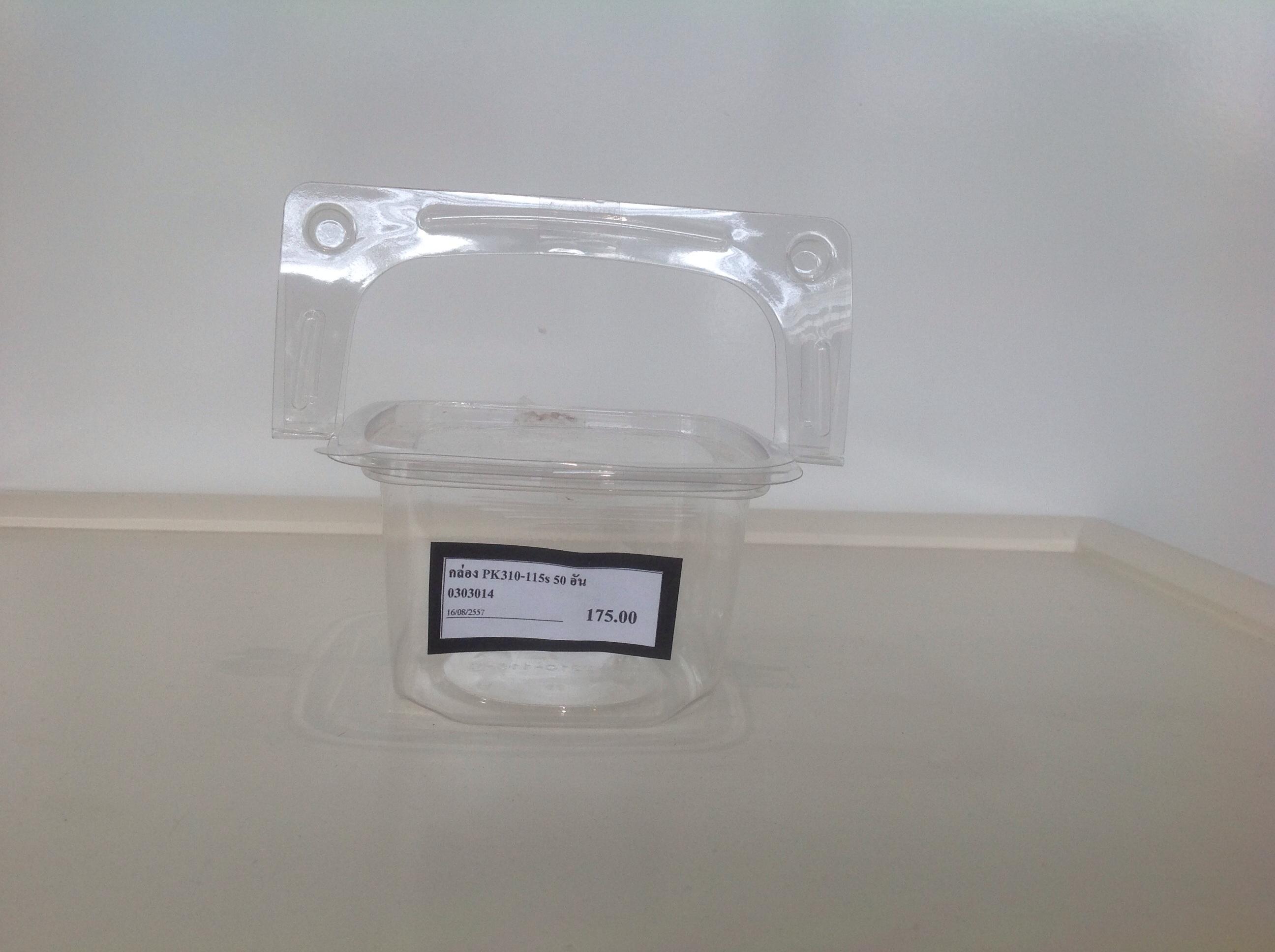 กล่อง PK310-115 (1*50)