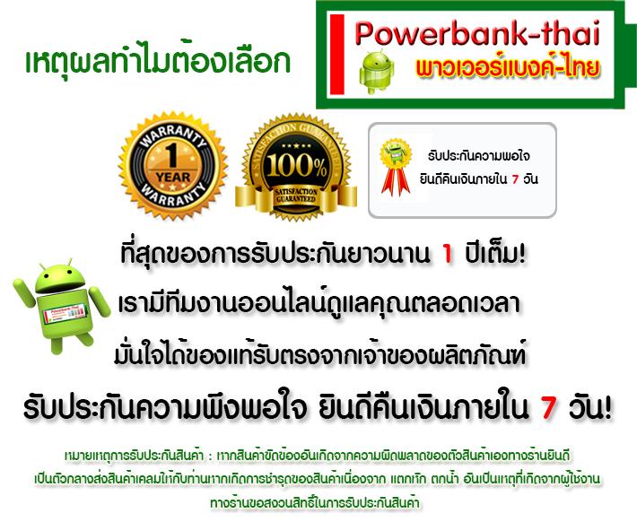 พาวเวอร์แบงค์ แบตสำรอง power bank eloop remax