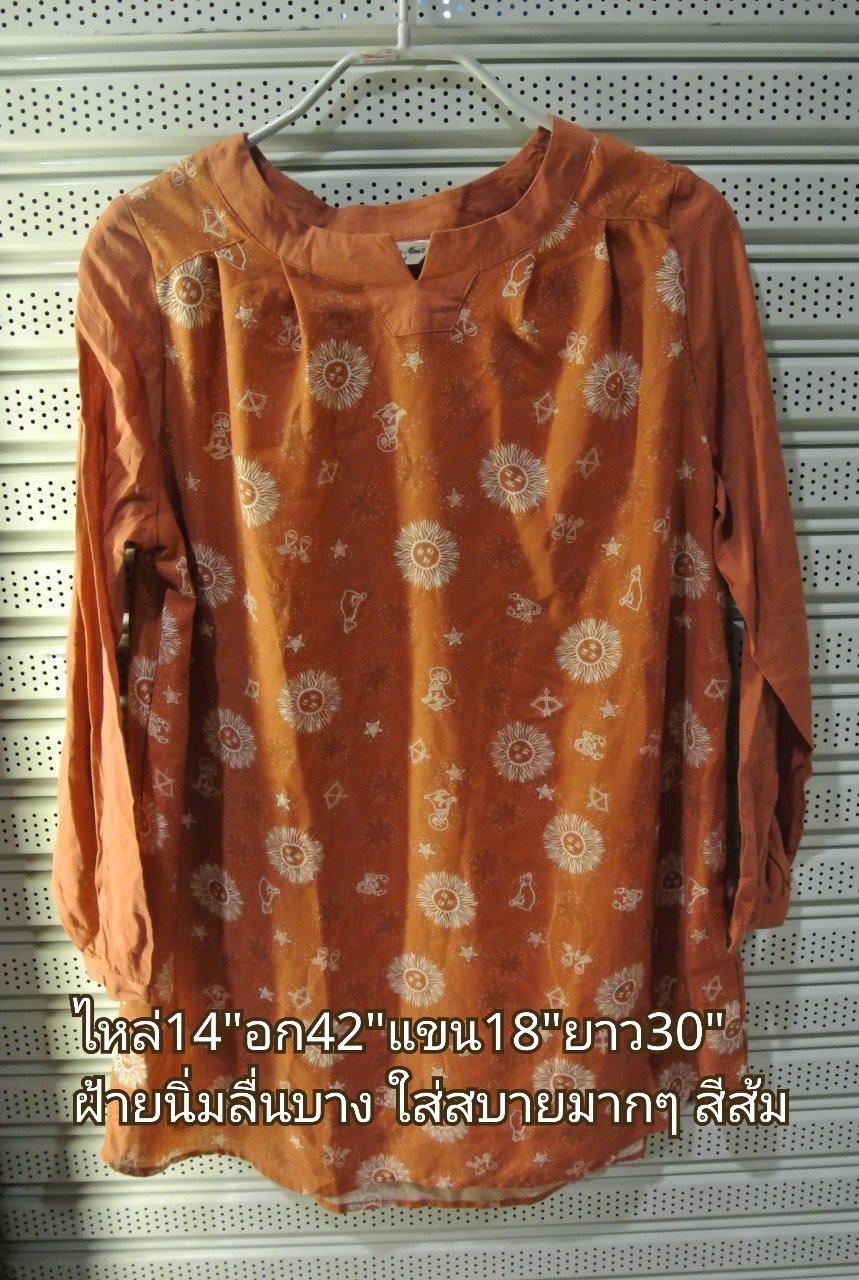 เสื้อคอกลม สีส้มอิฐ สกรีนลาย ผ้านิ่ม