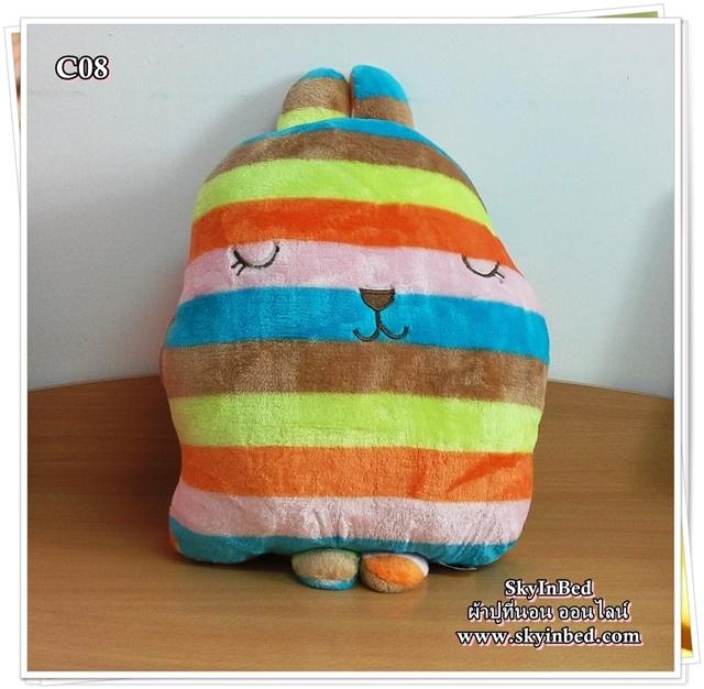 หมอนผ้าห่ม Craftholic เกรด A [C08]