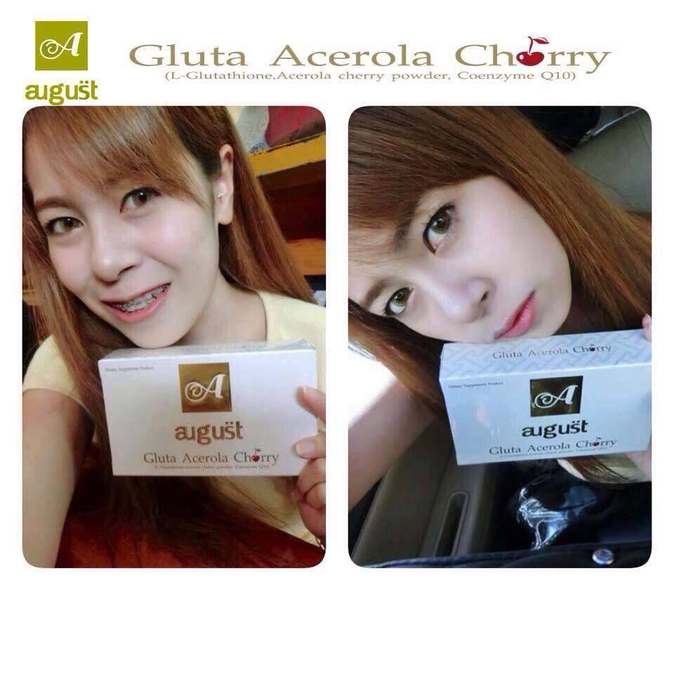 กลูต้าออกัส (Gluta August Acerola Cherry)