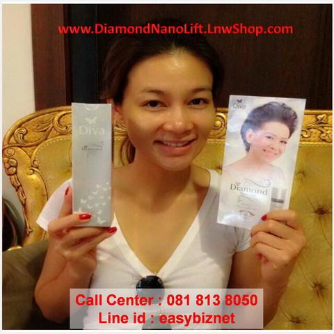 DIVA Diamond Nano Lift (DNL) 017