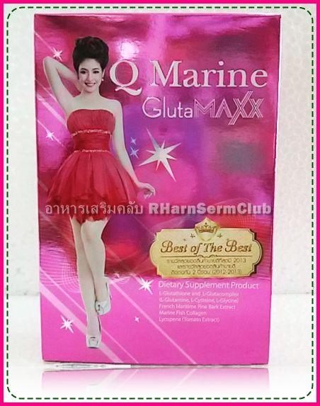 Q Marine Gluta Maxx