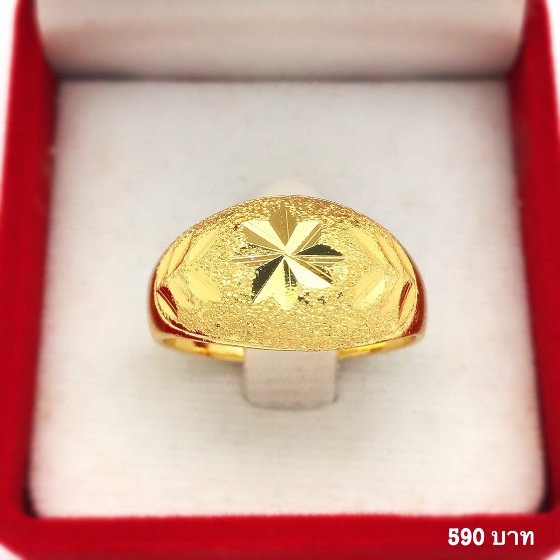 แหวนทอง รหัส JR050