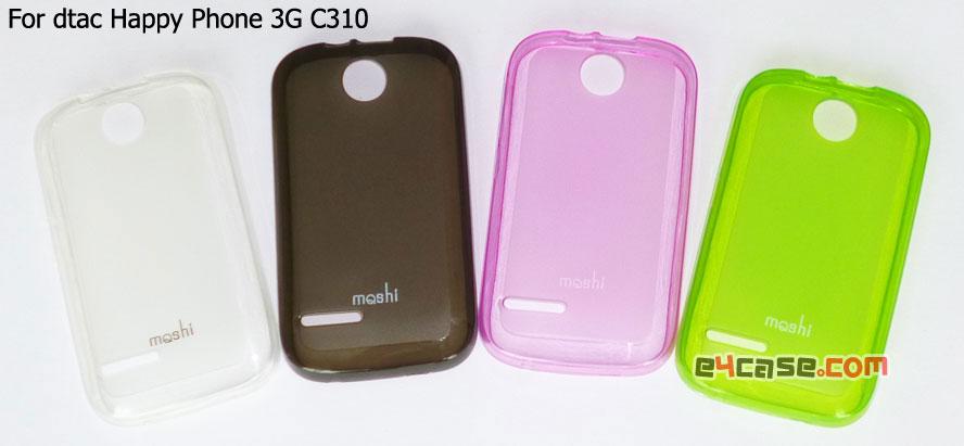 เคส Happy Phone 3G (Dtac C310) - เคสยาง