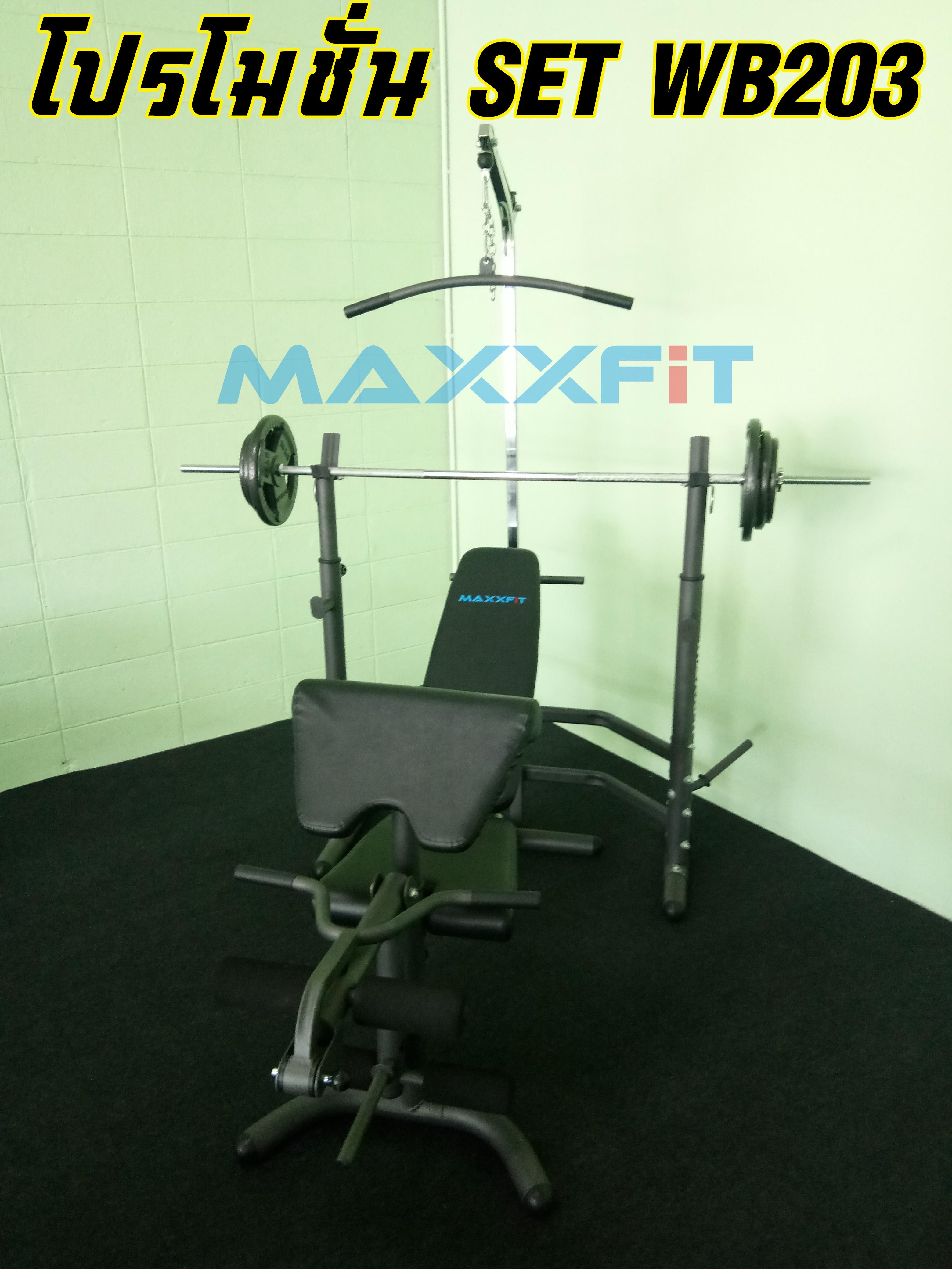 โปรโมชั่น SET WB203 ม้านอนเล่นบาร์เบล MAXXFiT รุ่น WB203 (Weight Bench) พร้อมคานบาร์เบล 1.8 M. และแผ่นน้ำหนักรวม 35 KG.