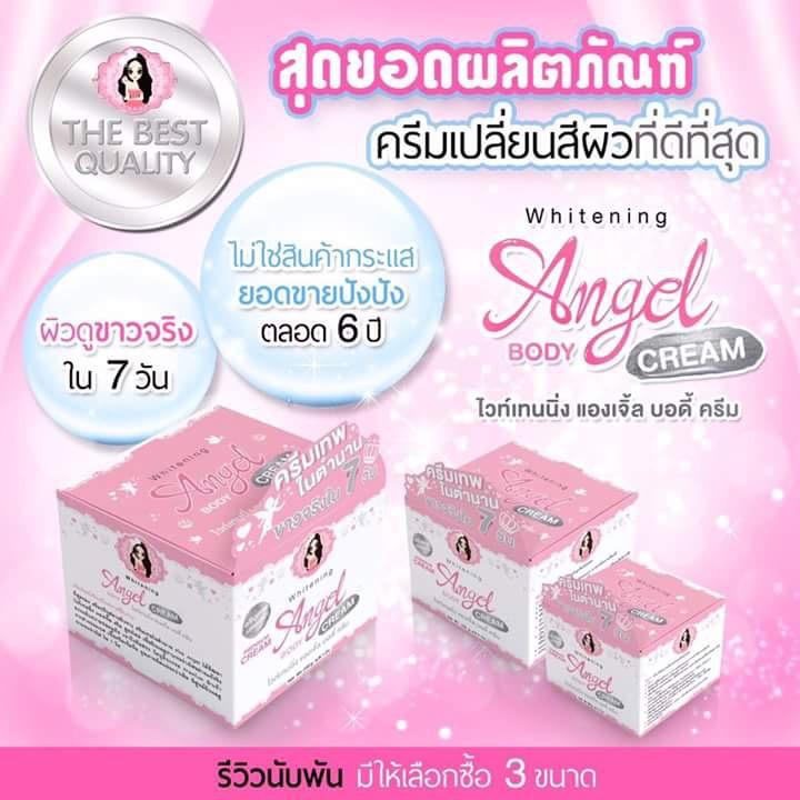 Whitening Angel Cream Pink Angel ขนาด 50 กรัม