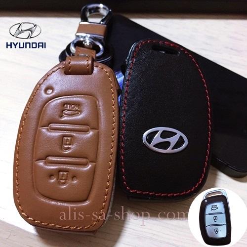 ซองหนังแท้ ใส่กุญแจรีโมทรถยนต์ รุ่นโลโก้เหล็ก Hyundai Elantra 2,3 ปุ่ม พับข้าง