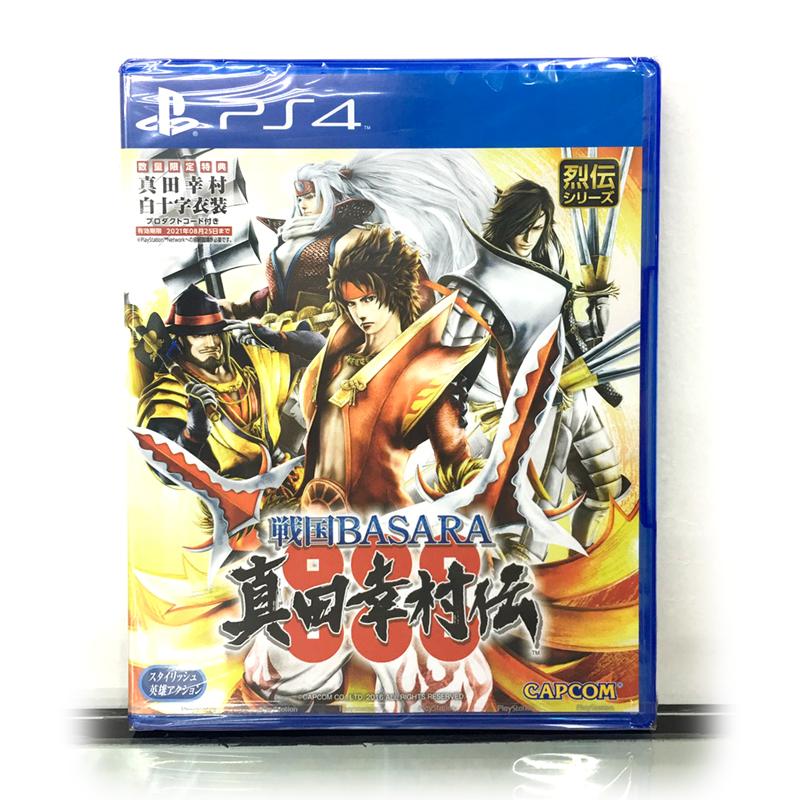 PS4™ Sengoku Basara Sanada Yukimura-Den Zone 3 Asia / Japanese