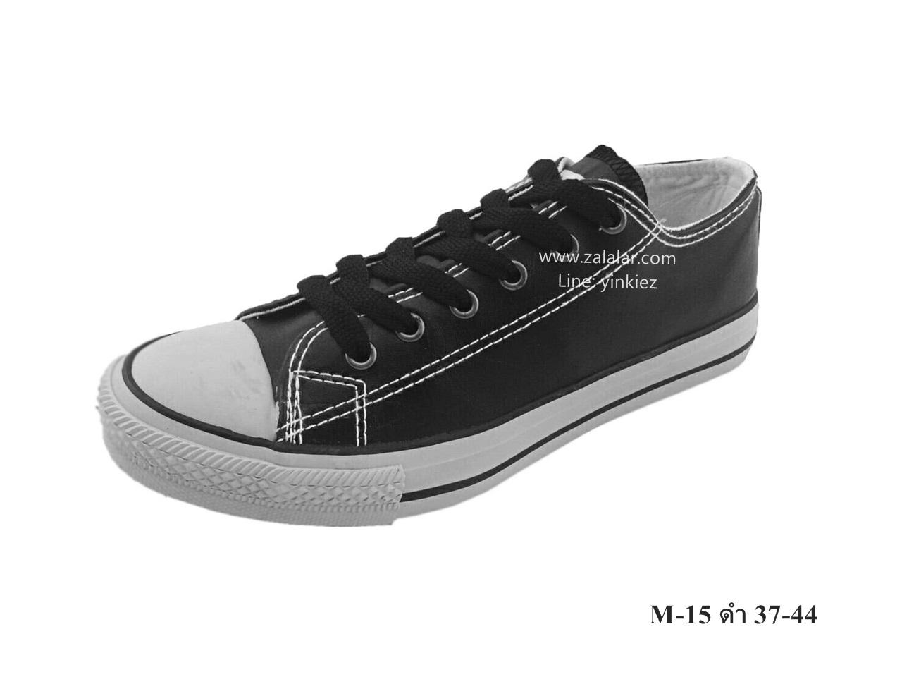 [พร้อมส่ง] รองเท้าผ้าใบแฟชั่น รุ่น M-15 สีดำ แบบหนัง
